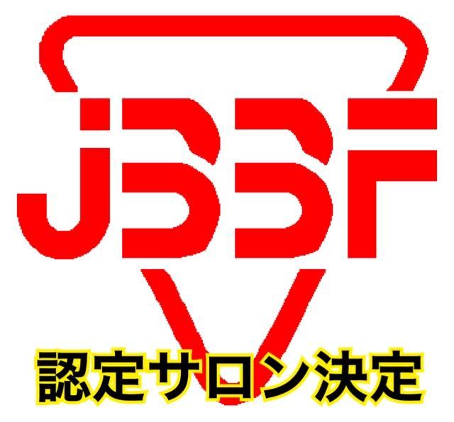 JBBF公認サロンになりました㊗️