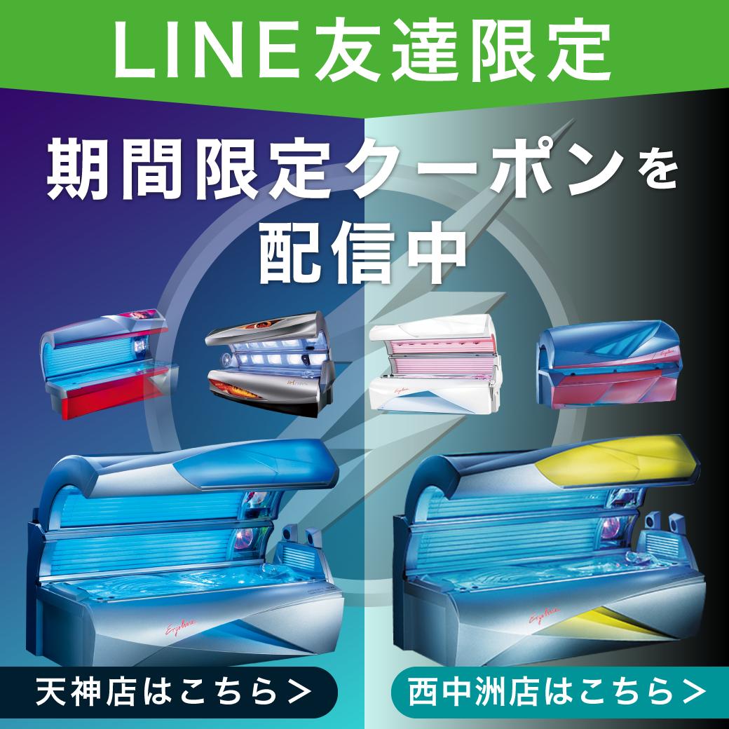 4日間限定セールスタート 最大1500円OFF【西中洲店】