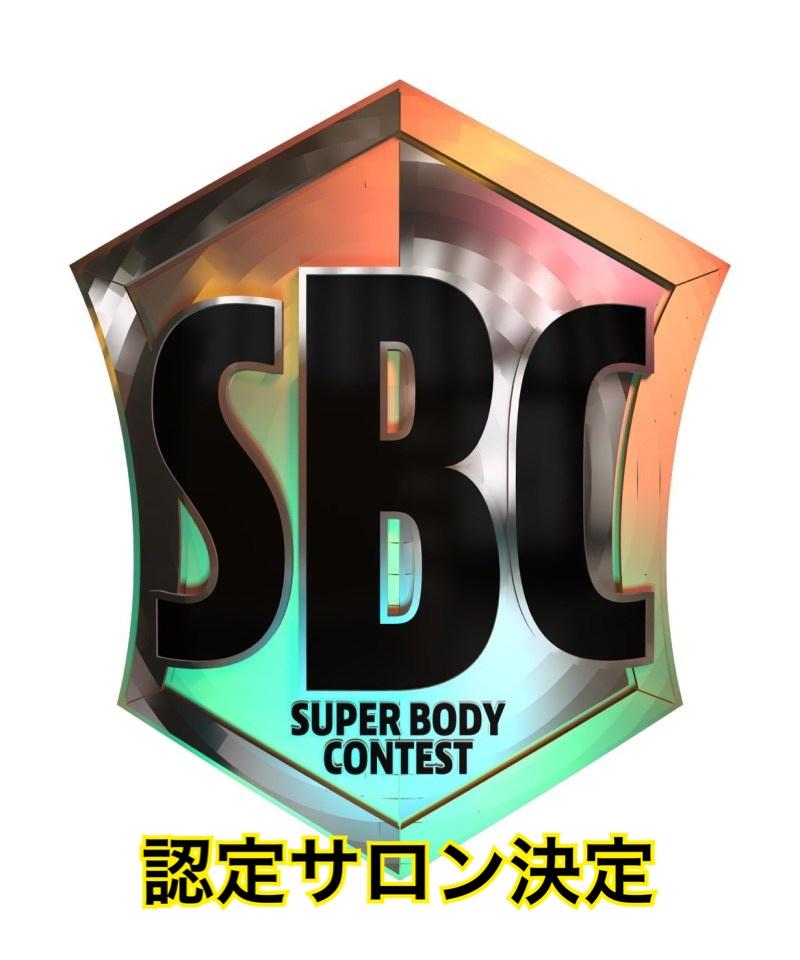 SBC認定サロンに決定しました