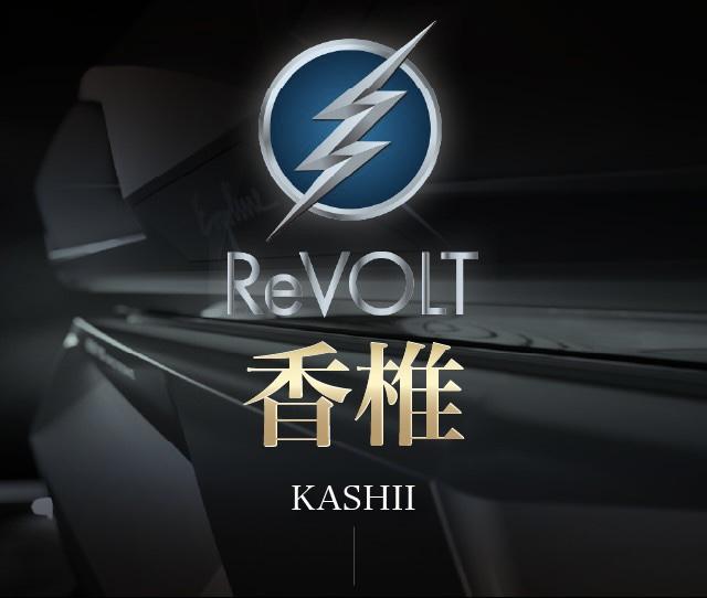 ReVOLT香椎店オープン決定のお知らせ