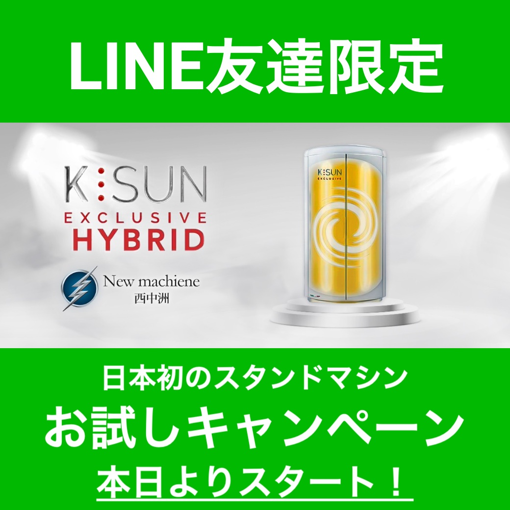 日本初導入【K-SUN exclusive HYBRID IP】 新しい縦型マシン